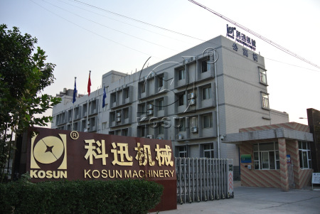 about kosun factory